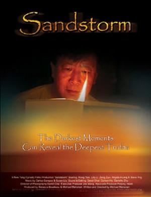 SANDSTORM « Tempête de sable »