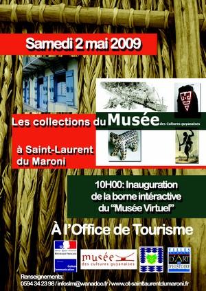 Découvrez la Borne virtuelle de Saint-Laurent du Maroni
