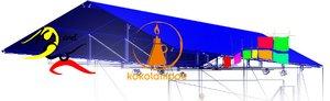 Spectacle KAIDARA de la Compagnie Ks&Co au Camp de la Transportation à Saint-Laurent du Maroni.