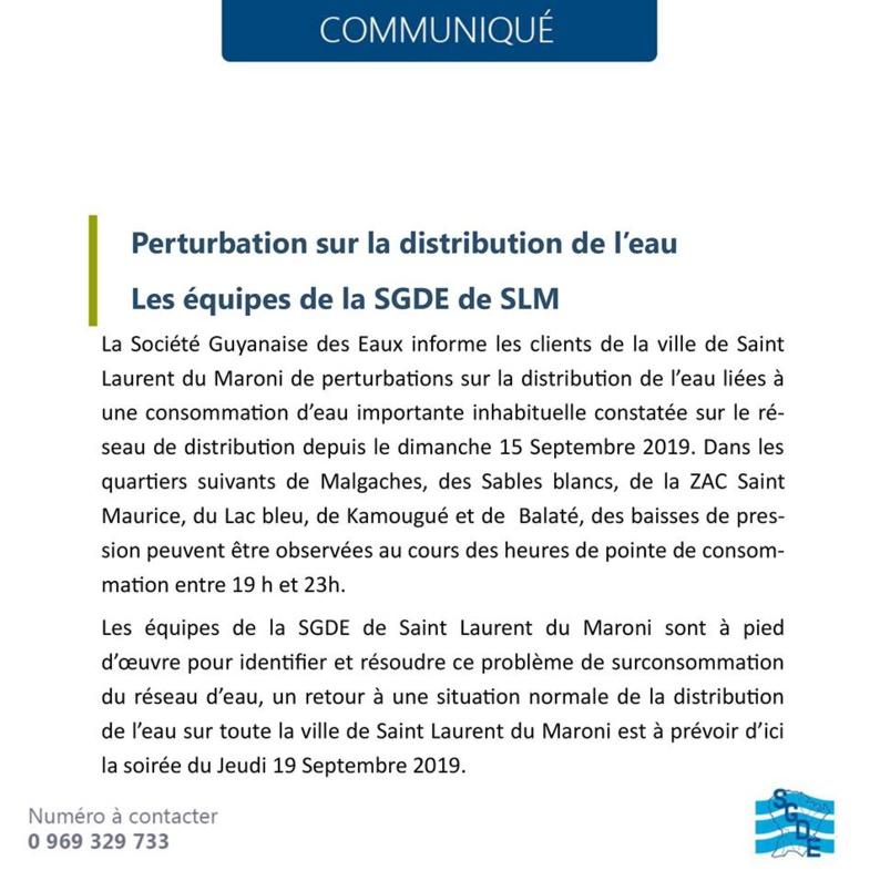 [La SGDE communique] : perturbations sur la distribution de l'eau à Saint-Laurent du Maroni