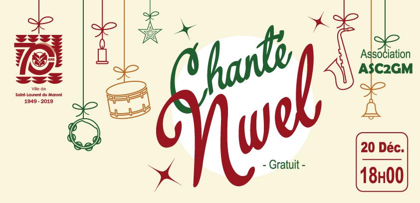 [Fêtes de fin d'année] : le 20 décembre ne ratez pas le traditionnel Chanté Nwel à l'EMMD