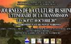 Les 06-07 et 10 octobre ne ratez pas les Journées de la culture bushinengué à la Charbonnière !