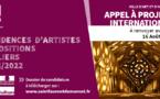 [#ArtetPatrimoine] : lancement de l'appel à projets international 2021-2022 du CIAP de #SaintLaurentduMaroni