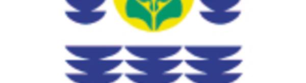 [PLU] : mise à disposition du public du dossier portant sur la modification simplifiée n°4 du Plan Local d'Urbanisme