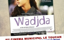 Projection du film Wadjda proposée par le Club Soroptimist de St-Laurent